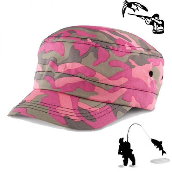 Result camouflage pet -  Army pink